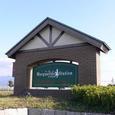 9)2006.10.15 あいとうマーガレットステーション(滋賀県東近江市)